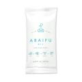 【石鹸おしぼり】アライフ ハンドワイプ (1枚入×20袋) ARAIFU ※受注生産品