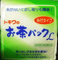 トキワのお茶パックL