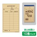 お会計伝票クラフトC未晒紙使用でカフェに似合います