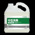 シーバイエス中性洗剤コンク3,食器洗剤