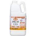 ルックきれいのミスト布製品用微香性(せっけんの香り)2L