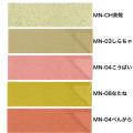 プラ箸用箸袋日本の色ミニ全色一覧