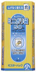 ミスターパック ミニポリ袋(小) MP-4