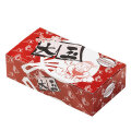 【大玉たこ焼き用紙容器】大玉8ヶ入