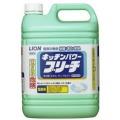 ライオン漂白剤,ライオンキッチンパワーブリーチ,キレイキレイ除菌漂白