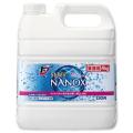 スーパーナノックス NANOX