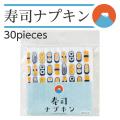 寿司ナプキン,デザインアーツワリバシ