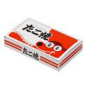 【たこ焼き用紙容器】タコ箱S-1