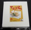 天ぷら敷。天紙