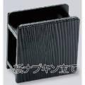 【卓上小物】紙ナプキン立て 黒(ABS樹脂製)