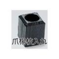 【卓上小物】爪楊枝立て 黒(ABS樹脂)