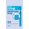 使い捨て傘袋、ひも付きカサ袋の激安通販