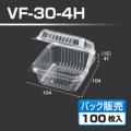 VF30-4H