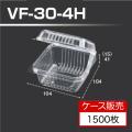 vf40-4h