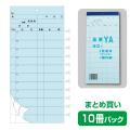 複写会計伝票品番YA
