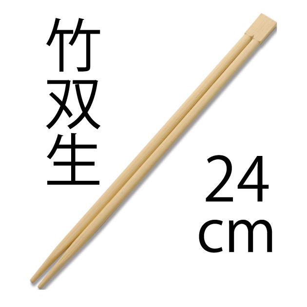 激安竹割り箸をお探しならきんだいネット
