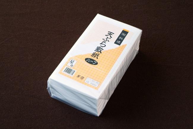 【お徳用】天ぷら敷き紙(懐紙)ハーフサイズ (500枚入)