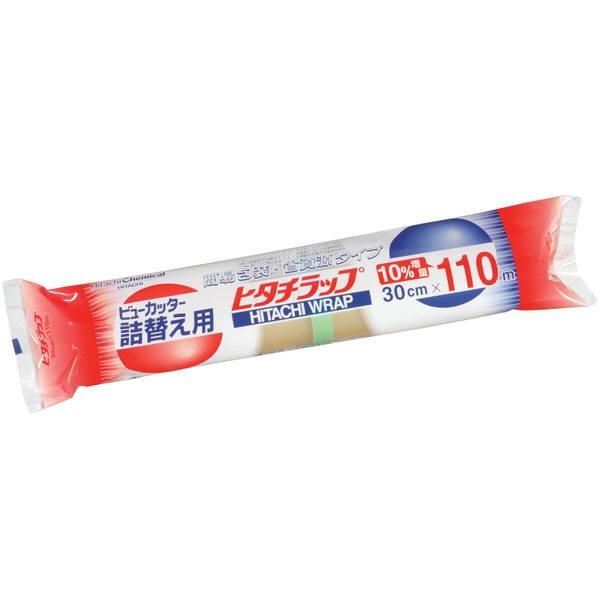 【激安バラ販売】詰め替え用日立ラップ(ヒタチラップ)30cm×110m巻/1本