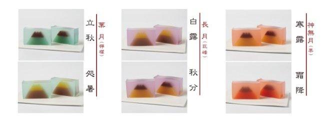 彩時季【二十四節気物語】ハーフ三本詰(秋六節気)