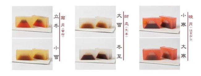 彩時季【二十四節気物語】ハーフ三本詰(冬六節気)