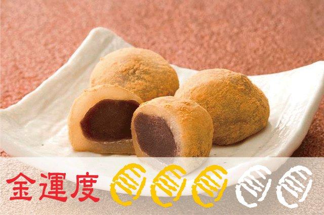 【かねたまる餅】お買い得3箱セット 金運度★★★