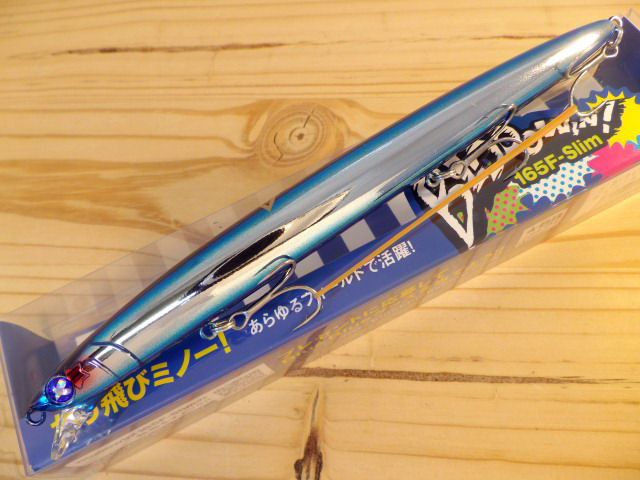 ブルーブルー ブローウィン!165F-Slim(Blue Blue Blooowin! 165F-Slim)