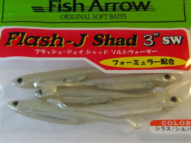 Fish Arrow Flash-J Shad 3 SW