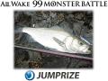 JUMPRIZE ALL WAKE 99 MONSTER BATTLE (ジャンプライズ オールウェイク99モンスターバトル)