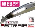 エクリプス アストレイア 127F SSR 超フルメッキ(WEB限定カラー)