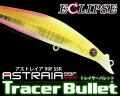 エクリプス ASTRAIA 99F SSR Tracer Bullet (アストレイア99F SSR トレイサーバレット)