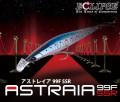 エクリプス アストレイア 99F SSR