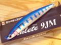 ジャクソン アスリート 9JM(Athlete 9JM)