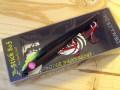 ドラッガーDC ビースティックフローティング3.7g