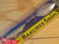 マドネスジャパン バクリースピン30