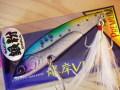 クロスウォーター 爆岸VIBプレミアム CGオリジナルカラー