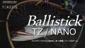 ヤマガブランクス バリスティック TZ ナノ