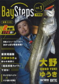 地球丸 SALT WATER DVD MAGAZINE Bay Steps vol.1 冬春編 大野ゆうき