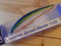 ダイワ ショアラインシャイナー カレントマスター 93S