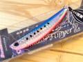 デュオ ビーチウォーカー フリッパー 36 Z(DUO Beach Walker Flipper 36 Z)