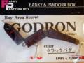 ファンキー&パンドラボックス GODRON(ゴッドロン)