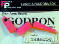 ファンキー&パンドラボックス ゴッドロン