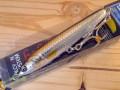 ハルシオンシステム ハルシコ105 R1