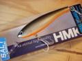 HMKL(ハンクル) シャッド65SR サスペンド ソルトバージョン
