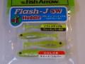 Fish Arrow Flash-J 1Huddle SW