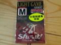 シャウト ライトゲームアシスト