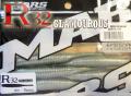 マーズ R-32 グラマラス