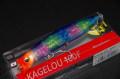 メガバス カゲロウ100F