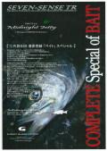 Gクラフト MJB-932-TR