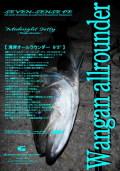 Gクラフト MJS-932-PE