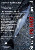 GCRAFT SEVEN-SENSE MID STREAM MSB-962-PE